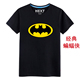 Little T Superman Super hero Flash Captain America Batman Green Lantern Short Sleeve T-shirt T-shirt Cotton