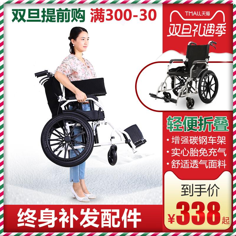 如康老人轮椅折叠轻便小超轻便携旅行老年带坐便手推残疾人代步车