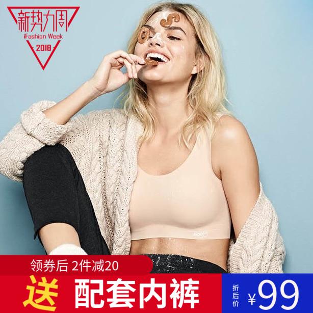 正品日本薄无痕运动内衣女套装防震跑步聚拢定型收副乳防下垂文胸