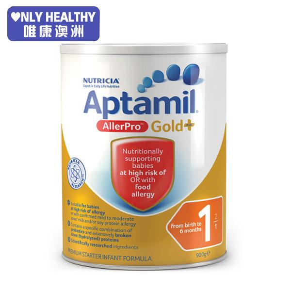 Atamileオーストラリア瑞康は彼を愛しています。米ドルに深さの水溶性粉ミルクを入れます。1段900 g(1-6ヶ月)