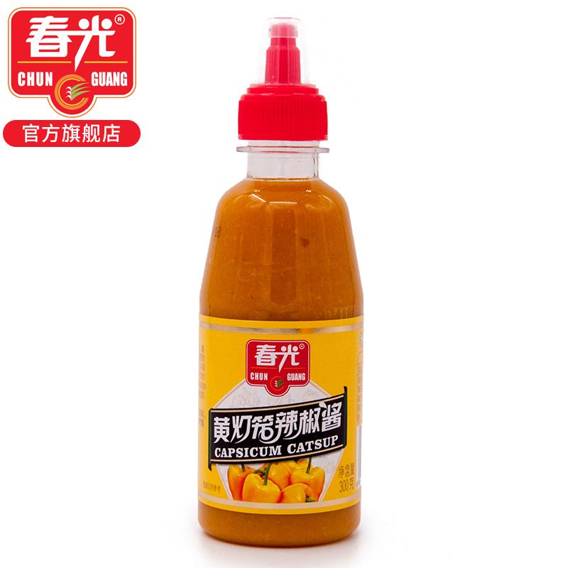 春光食品 海南特产 调味 传统制作工艺 黄灯笼辣椒酱300g 挤挤装