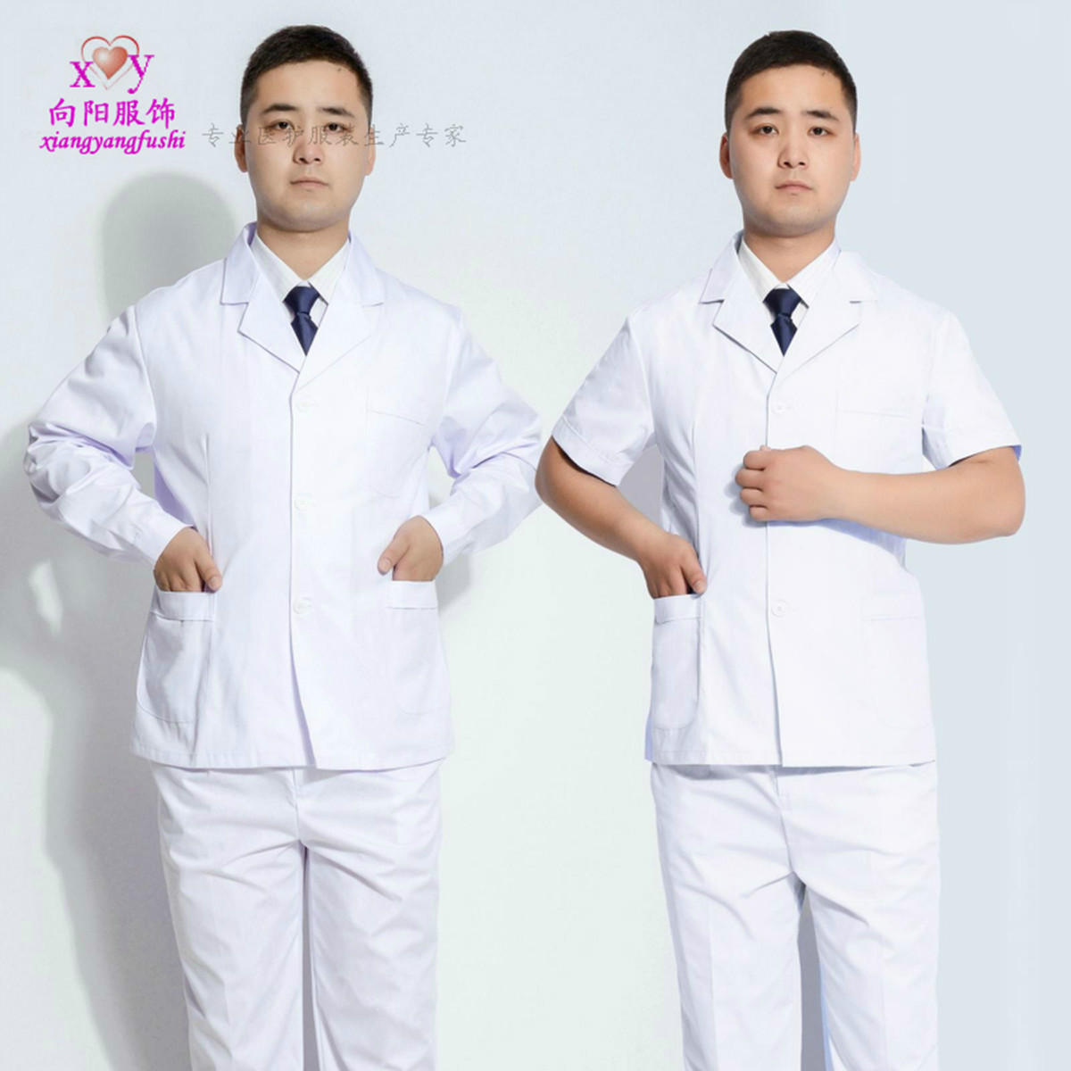 Male doctors winter and summer clothes half length short sleeve Long Sleeve White Coat Small Coat hospital doctors work clothes white blue