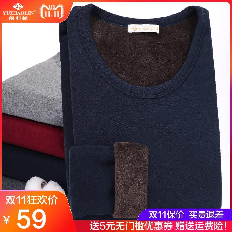 俞兆林男士保暖内衣套装加厚加绒修身青年学生女士秋衣秋裤冬