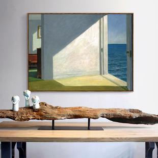 靠海的edward hopper客厅装饰画