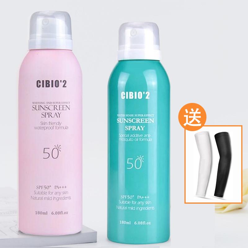 10-21新券泰国正品cibio2防晒喷雾粉色定妆