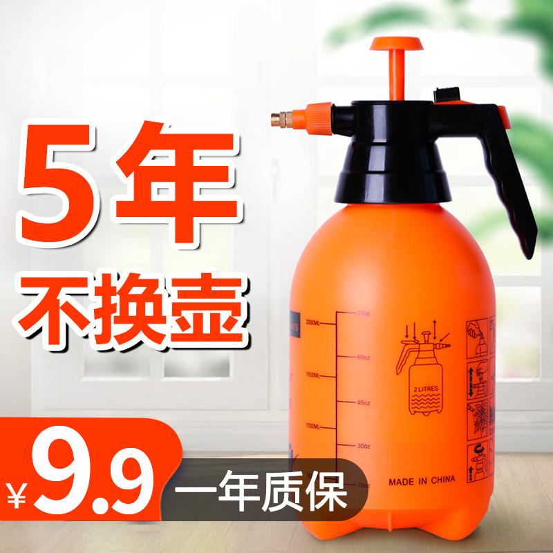 消毒喷壶浇花家用喷水壶专用洒水壶气压式喷雾器浇水壶高压喷雾瓶