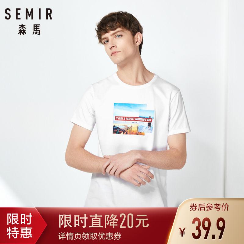 森馬短袖T恤男夏季2019新款舒適圓領打底衫青少年潮流印花體恤