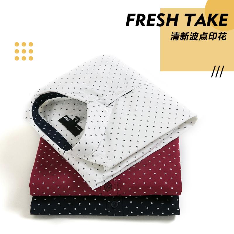 【<font color='red'><b>森马</b></font>】男士休闲长袖衬衫纯棉原价119.9元