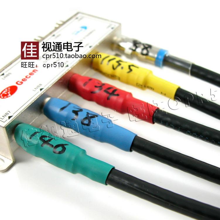 沃尔牌 彩色绝缘热缩管 (直径12毫米) 电视同轴做线F头防水安装用