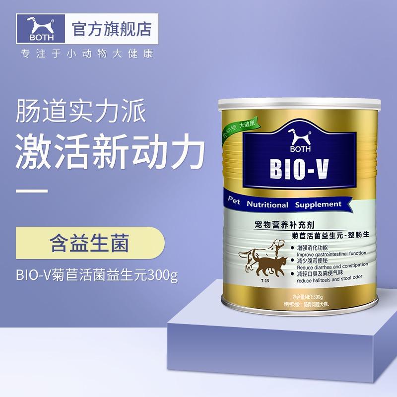 Витамины для кошек и собак Артикул 526918375963