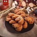 桂顺斋中华老字号天津麻花香酥油炸五仁传统零食糕点小吃天津特产