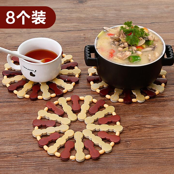 10個裝竹制菜墊子隔熱墊餐桌墊杯墊碗墊防燙鍋墊盤子竹墊家用餐墊