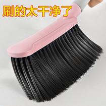 扫床刷刷子防除尘软毛家用神器床上清洁地毯毛刷笤帚卧室静电床刷