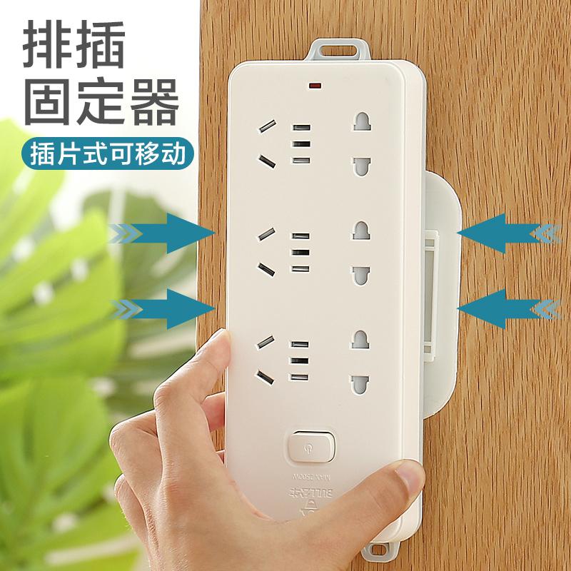排插固定器免打孔壁挂卡扣家用插排贴路由器墙上插线板收纳插座扣