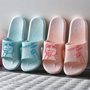 家居塑料厚底洗澡拖鞋 家用室内浴室拖鞋 防滑男士 女夏季 情侣凉拖鞋