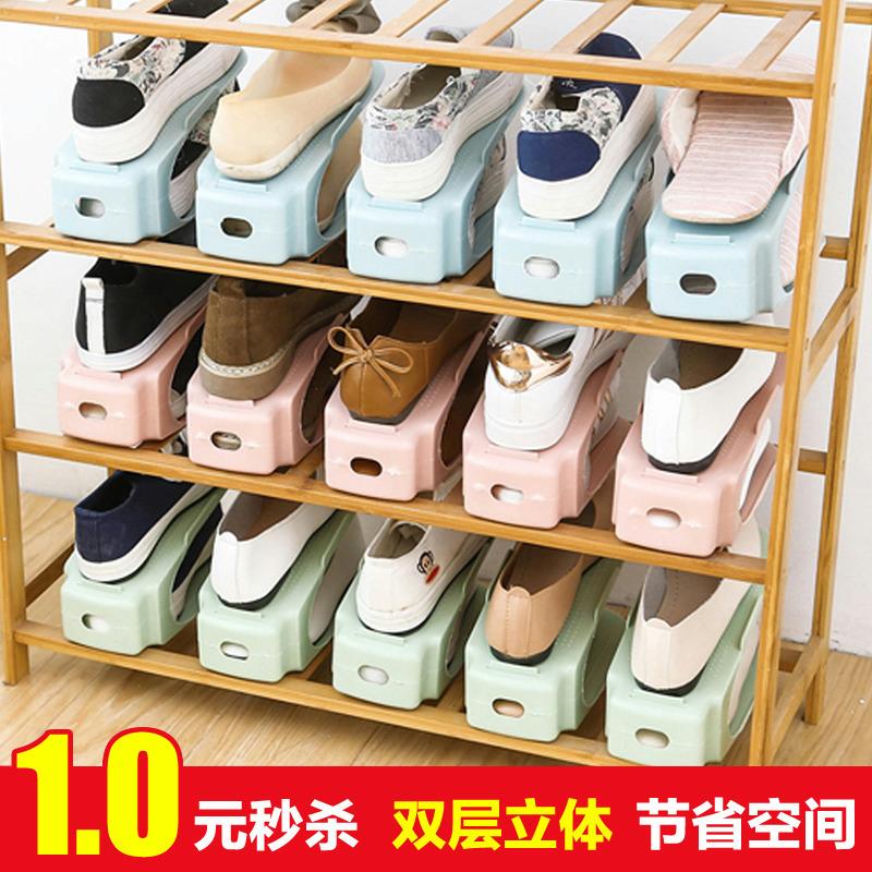 衣柜双层鞋架 省空间上下分层鞋托塑料客厅鞋柜鞋子收纳架