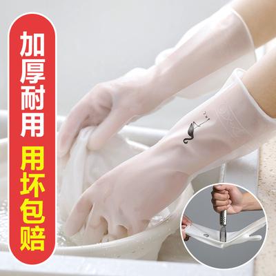 家用洗碗洗菜手套女洗衣服神器防水橡胶手套薄款家务刷碗乳胶手套