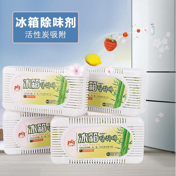 Домой небольшой холодильник в дополнение ко вкусу подготовка дезодорант подготовка активированного угля бамбуковый древесный уголь пакет лед кабинет идти запах моющее средство стерилизовать дезинфекция