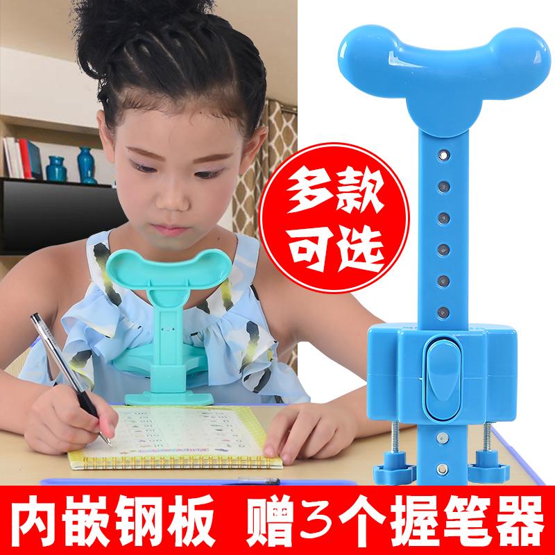 Anti-близорукость сидящий исправлять положительный устройство ученик ребенок видение защита стоять запись поза напоминать глаз правильный положительный инструмент