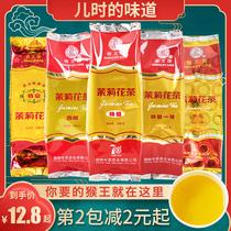 猴王牌茉莉花茶叶大全浓香型特制一号五星特级精品中茶2021年新茶