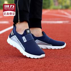 回力鞋男网面鞋男休闲鞋学生运动鞋男跑步鞋一脚蹬懒人网布鞋子男