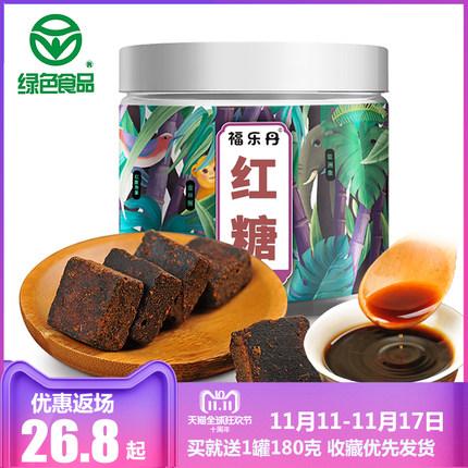 福乐丹正宗云南有机纯甘蔗原味老红糖土黑糖块大姨妈月子罐装食糖