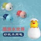 抖音同款洗澡玩具小乌龟喷水下雨小鸭子孵蛋儿童浴室洒水戏水玩具
