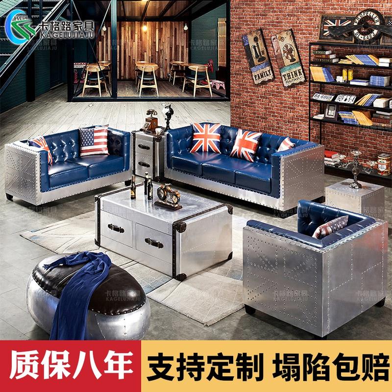 Coffee shop industrial style sofa KTV Retro Leather personality creative fashion clothing shop bar aluminum furniture