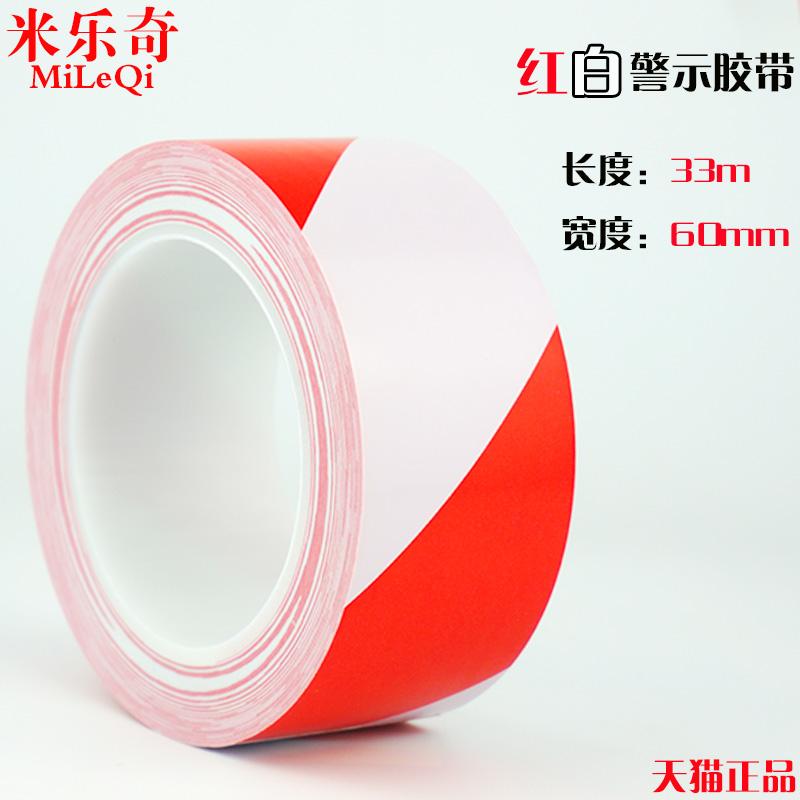 Красный / белый 60MM ширина *33 метров