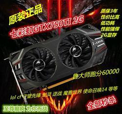 电脑台式机GTX750TI 独立2G GD5游戏显卡灭GTS450 550TI 650 7750