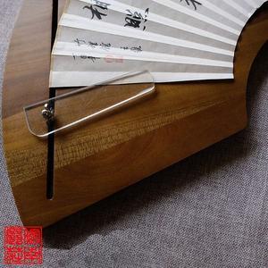实木楠木折扇画板 画夹 空白扇面画架夹扇面的展示架绘画夹板