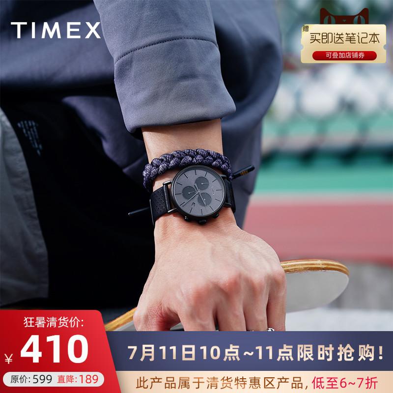 TIMEX天美时手表男经典复古 激光穿孔夜光进口石英腕表TW2R79800