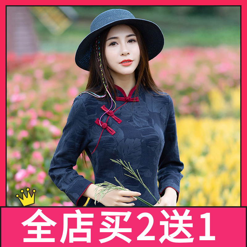 New retro style women's tea suit buckle Tops ethnic style jacquard cotton and linen improved Tang