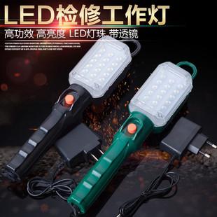 车灯led防滑工作灯磁铁充电式工作行灯检修灯led珠手持移动18