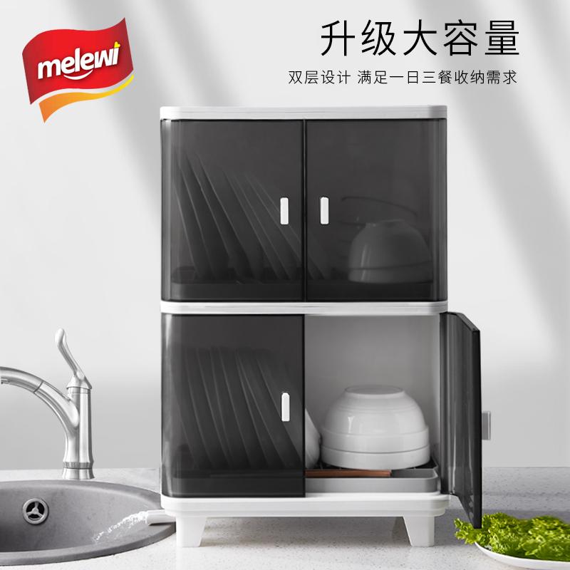 碗筷厨房碗架盒家用放收纳储物柜