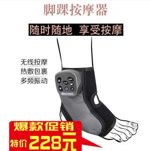 脚踝揉捏电动热敷关节振动按摩器