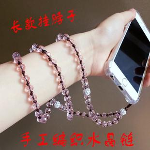 手機掛件毛衣鏈長掛繩水鑽水晶掛脖女款吊墜時尚手工項鍊防丟通用