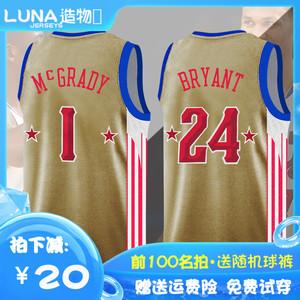 定制07-08西部全明星科比24号麦迪1号艾弗森安东尼保罗纳什篮球服