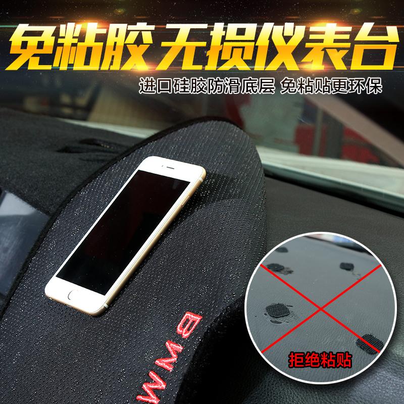 本田繽智XRV傑德CRV哥瑞新飛度鋒範中控改裝汽車儀表台防曬避光墊