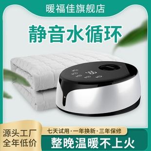 水暖毯电热毯双人单人无调温家用辐射水循环三人床垫安全电褥子