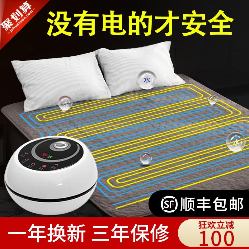 水暖水热毯电热单人双人三人无调温安全辐射水循环家用电褥子除湿 - 封面
