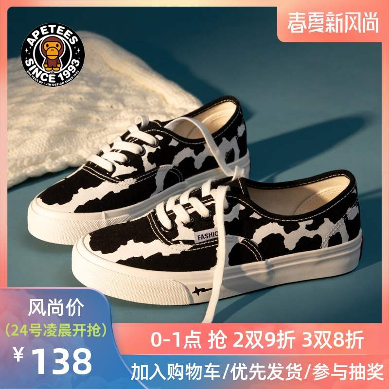 Ape tees / easy ape low top lace up small white shoes canvas shoes Yuansu cow pattern casual shoes