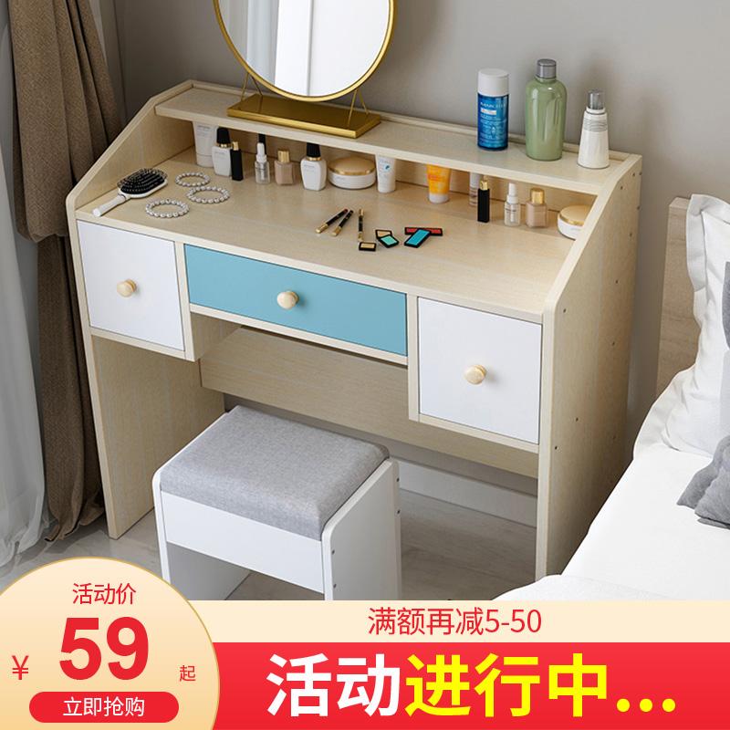 10-14新券北欧梳妆台 卧室简约现代网红ins小户型经济型多功能简易化妆桌子