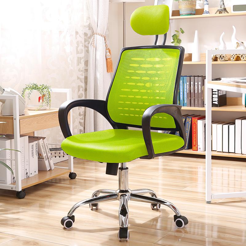 电脑椅家用现代简约转椅网布办公椅学生椅子升降椅休闲职员老板椅