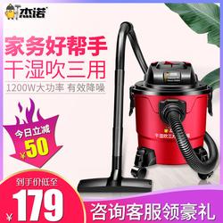 杰诺吸尘机大功率小型家用超静音强力地毯车用吸水美缝装修吸尘器