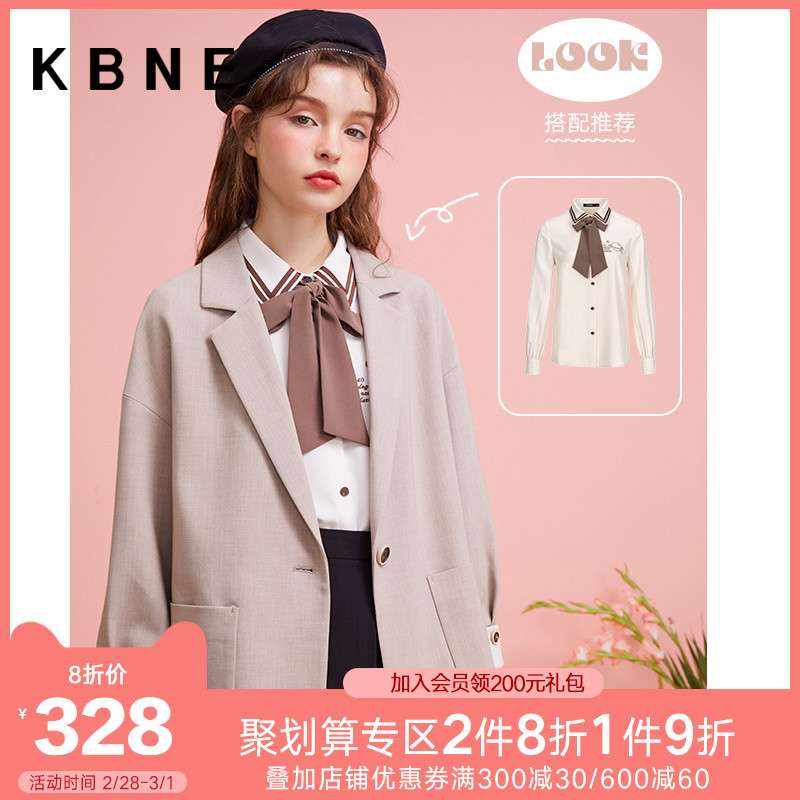 Small suit coat women's Korean online red kbne2020 new spring and autumn British style loose casual suit top