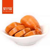 美味鱿鱼38g约带籽海兔墨鱼仔特产海鲜零食蛋籽海鱼恋鱿鱼仔