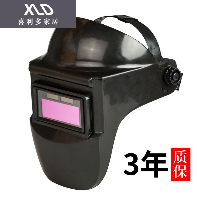 Electric welding mask automatic dimming protective cover welding glasses special welding cap for argon arc welder
