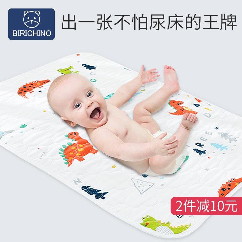 券后26.80元婴儿隔尿垫防水可洗纯棉超大透气宝宝大号儿童幼儿园床垫床单水洗