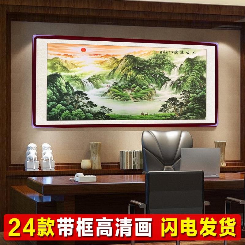 字畫裝裱帶框中國風鴻運當頭國畫左右逢源客廳山水畫辦公室裝飾畫